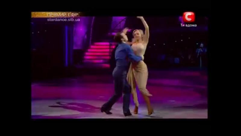 Танцы со звездами 2011.Румба. Лилия Ребрик