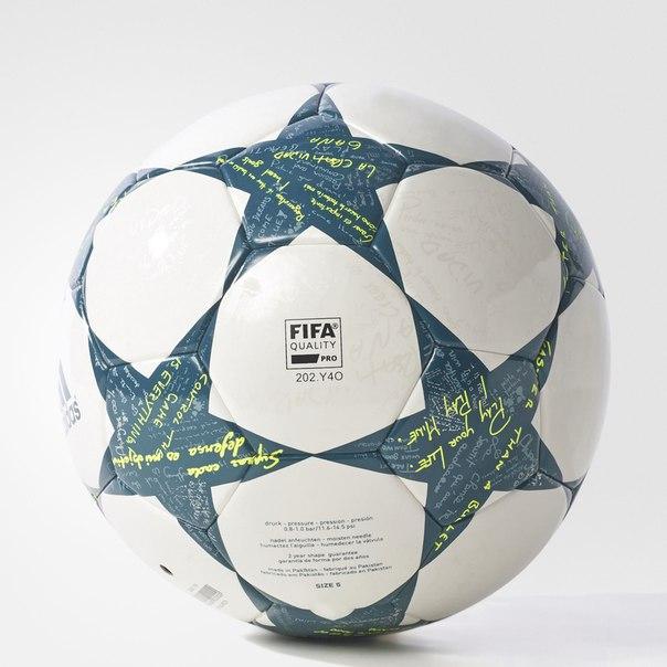 Футбольный мяч  FINALE16 COMP