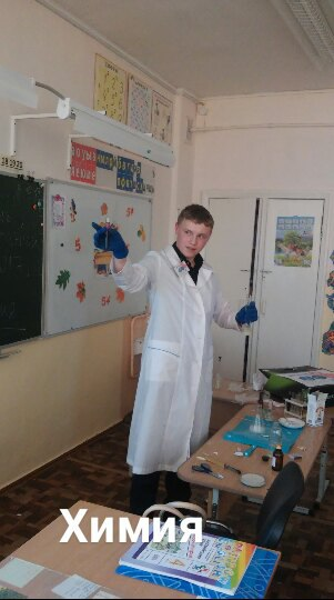 Никита Подгорнов, Екатеринбург - фото №2