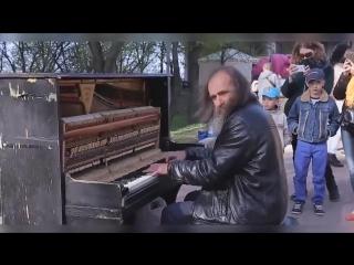 бомж на пианино_720p