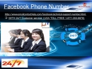 Furnish your technical growth at Facebook Phone Number 1-877-350-8878
