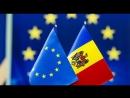 Relațiile dintre Republica Moldova și Uniunea Europeană