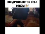 Ох уж эти папы)))