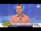 джентельмены удачи kino remix пародия приколы 2018 советские фильмы комедии новости олимпиада 2018