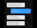 Премиум-Аккаунт по промокоду OSEN