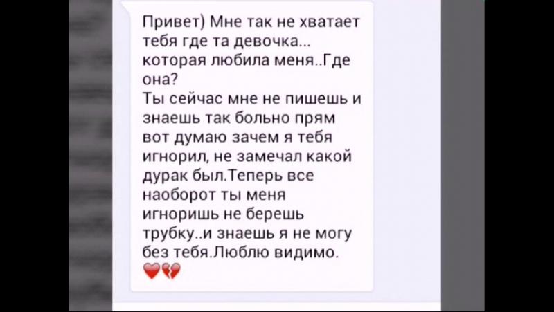 Я очень люблю вас ребят❤