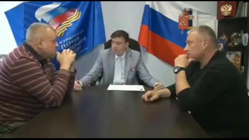Вова Парасюк вместе с агентурой Кремля Алексеем Цыбко.