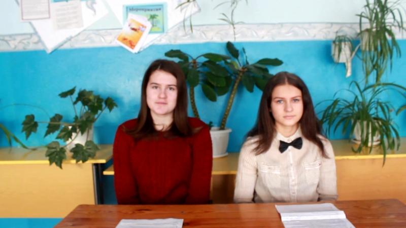 Куяновская школа Первомайского района Томской области