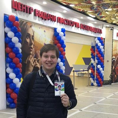 Глеб Бабошин