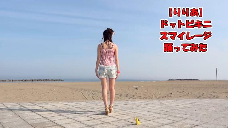 【Lilianyan】Dot Bikini S/mileage TRIED DANCING sm18113254