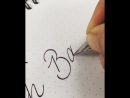 SangHun Kim calligraphy Lamy перо 1.1
