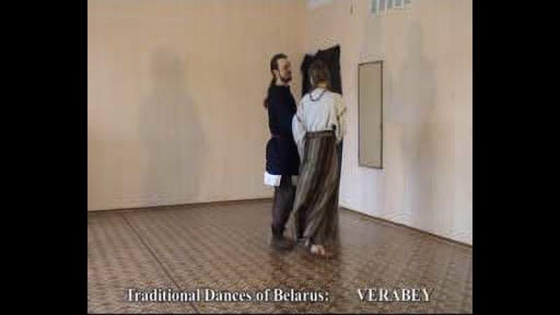 Беларускі Народны Танец Верабей Школа Танцаў Аляксея Бурнасенка