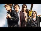 ?Добро пожаловать в Zомбилэнд / Zombieland (2009) HD