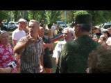 Укровермахт уничтожает мирный Донбасс, Ясиноватая 01.08.2016
