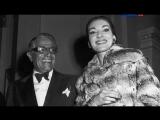 Любовь в искусстве. Мария Каллас и Аристотель Онассис (2016, биография) Artists in Love. Maria Callas and Aristotle Onassis