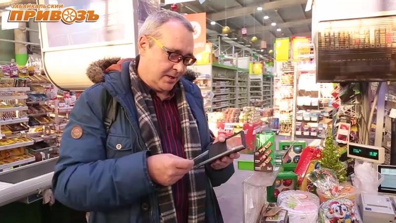 Счастливый чек и покупка за Спасибо в магазинах ПривозЪ