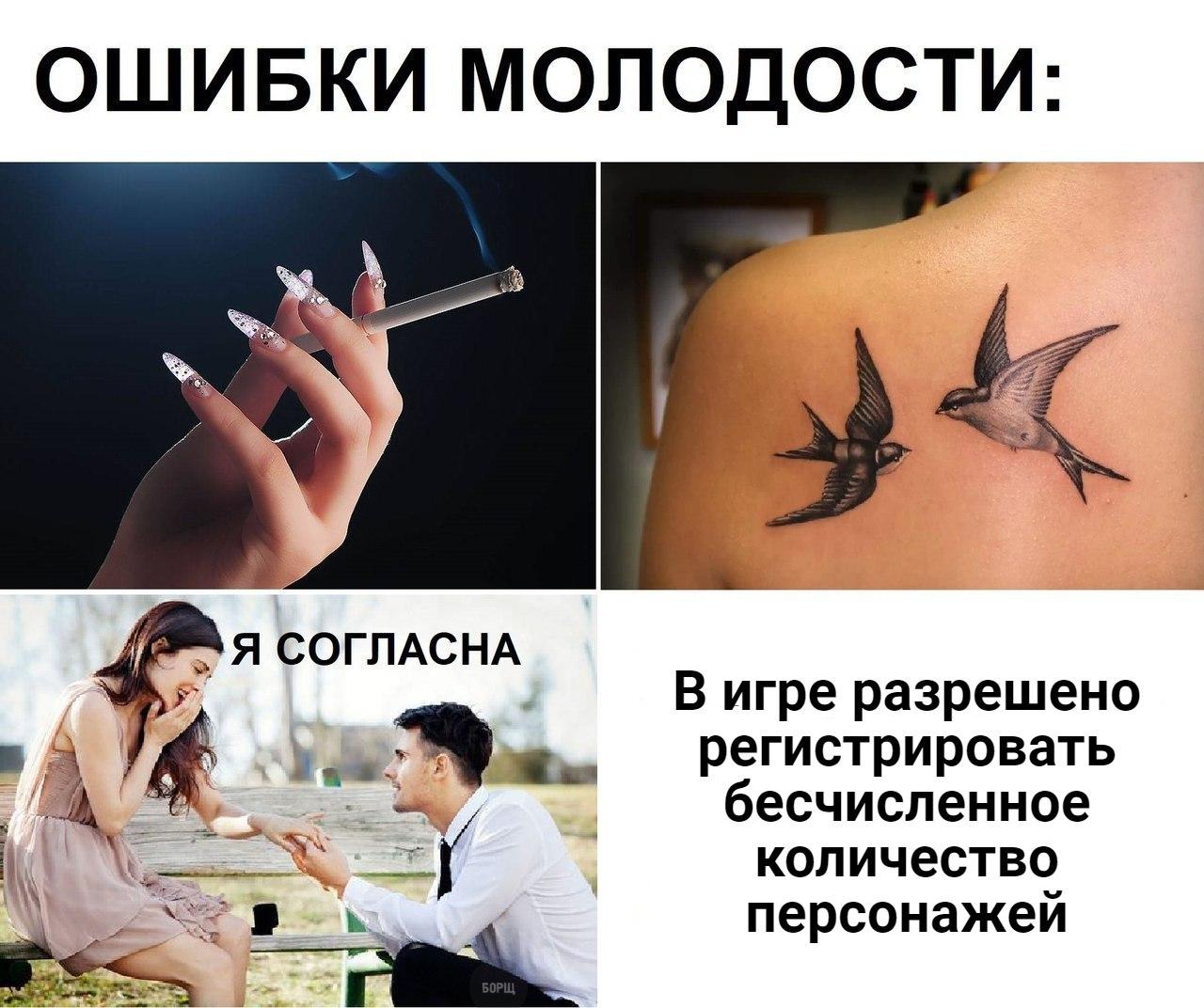 https://pp.userapi.com/c841033/v841033469/6d552/O6jW0f2K1Bs.jpg