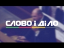 Розенблат обіцяв подати до Верховної Ради законопроект про обіг деревини в Україні