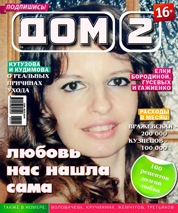 Елена Муравьева |