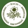 Цветы Баха и Рескью Ремеди
