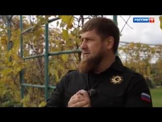 Рамзан Кадыров - Действующие лица с Наилей Аскер-заде