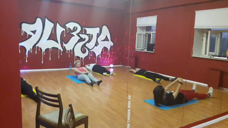 Fitness с Александрой)/школа танцев RISE_UP