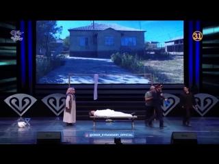 Өнер Қырандары - Өкініш (Берекелі мереке 3) 2017.mp4
