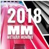 Металл Момент - металлопрокат в Санкт-Петербурге