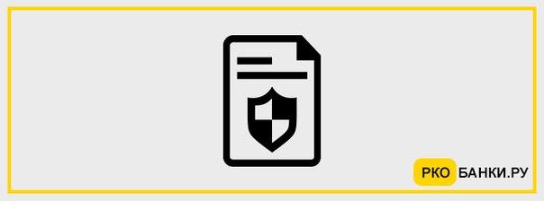 Застрахованы ли расчетные счета ИП и юридических лиц в 2017 году и как