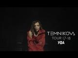 Шоу TEMNIKOVA TOUR 17/18 в Уфе - Елена Темникова