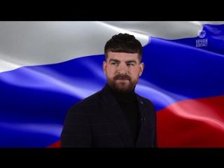 Голосуй за Сергея Мезенцева