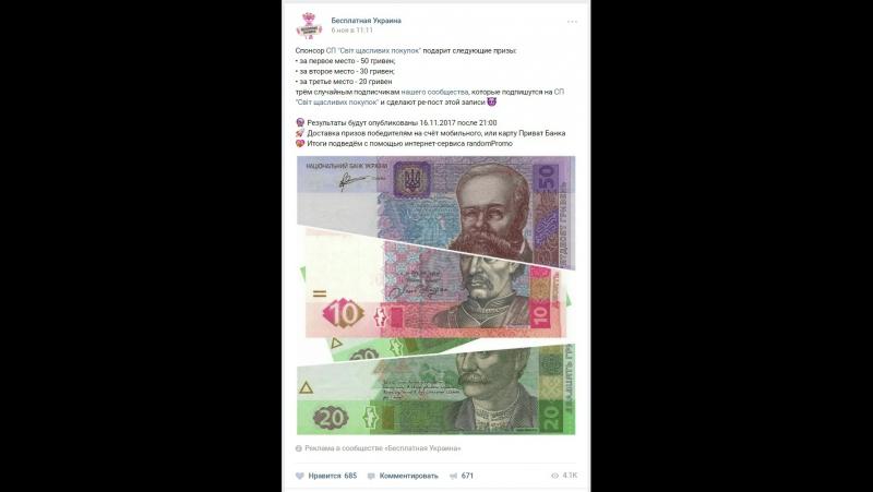 16.11.2017 50 30 20 гривен - Леся Федишин, Татьяна Рыбалка, Виктория Ликова