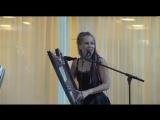 I wanna play the blues - Deborah Henson-Conant