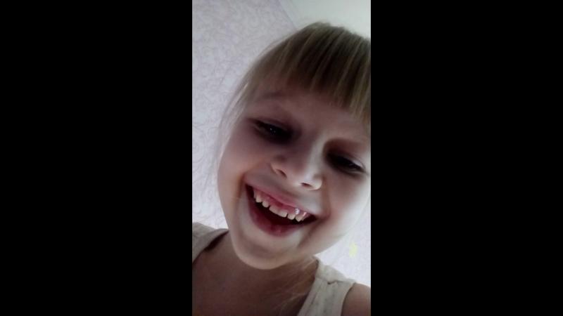 Где моя дочь красотка