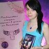 ♥ Ольга Черных (Олька Злая) ♥ Книги