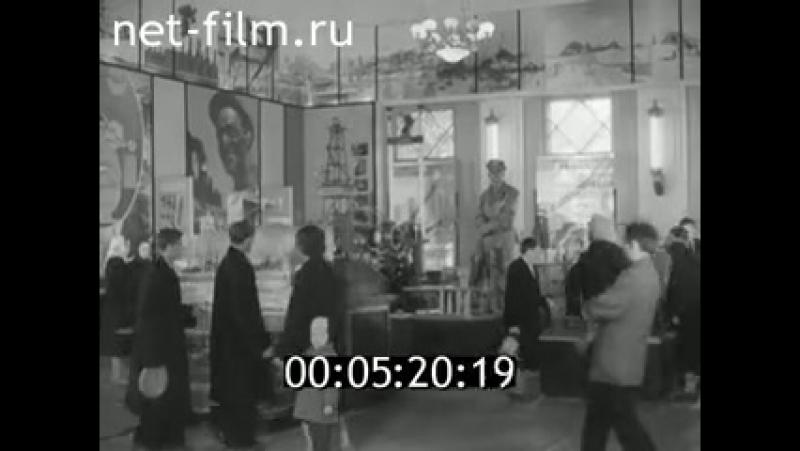 40-летие Коми АССР