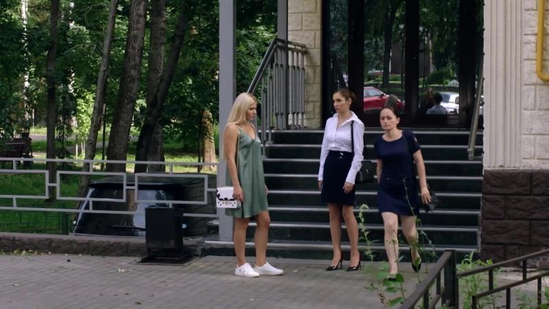 Молодежка 5 сезон 29 серия HD