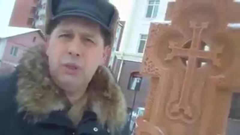 Российские патриоты требуют снести армянские межевые столбы-хачкары в России
