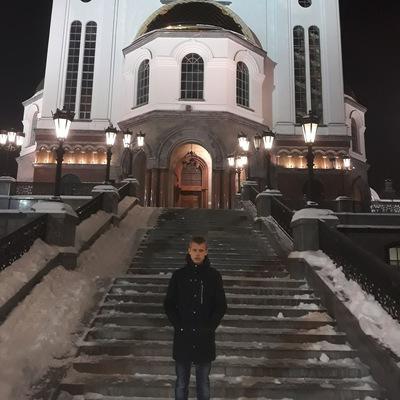 Егор Пайскер