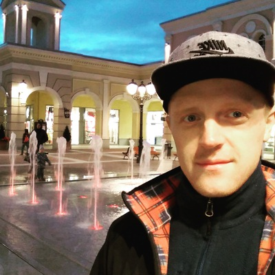 Егор Трапезников