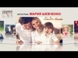 Фото-урок #4 Делаем фотосессию для ребенка с HUAWEI Mate10 Pro
