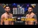 UFC 216 Мэтт Шнелл -Марко Белтран