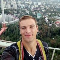 Павел Трусов