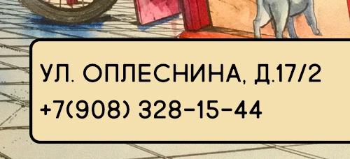 vk.com/write-105235339