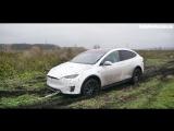 Внедорожный и Бесполезный)) тест драйв обзор Tesla Model X, Mercedes-Benz G-класс Gelandewagen, уаз буханка