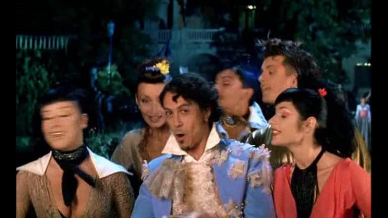 Песня. И не оставит вас, в беде - любовь! (Отрывок из кинофильма: Безумный день, или Женитьба Фигаро. 2003).