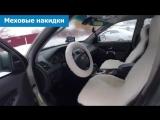 Меховые накидки на сиденья автомобиля-люксовый комфорт твоего салона (авто машины ваз bmw )