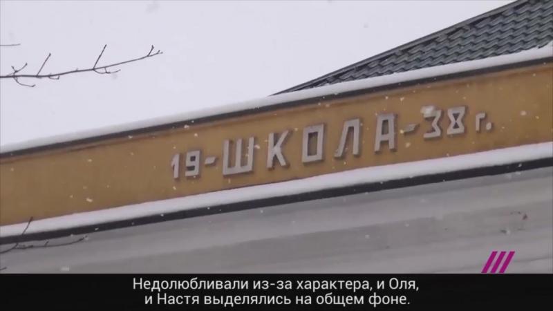 История БДСМ-Золушки