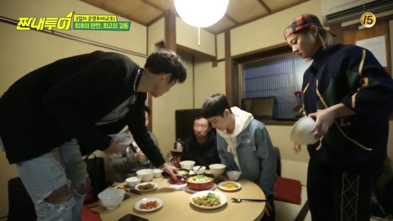 [tvN] 짠내투어.E03.171209.720p-NEXT