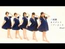 M a K 鬼KYOKAN 踊ってみた sm31639321